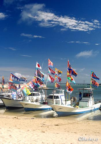 大漁旗をかかげた漁船団