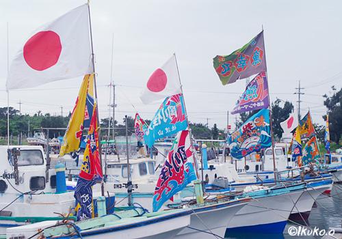 池間漁港の大漁旗