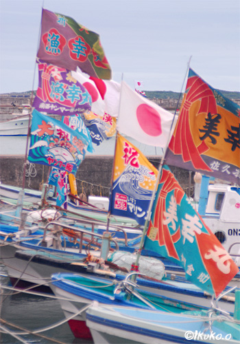 祭りを彩る大漁旗