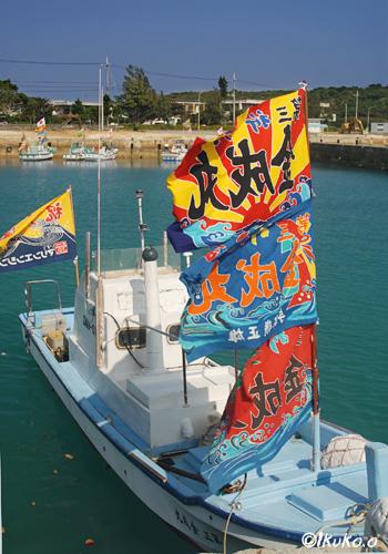 元旦を祝う大漁旗