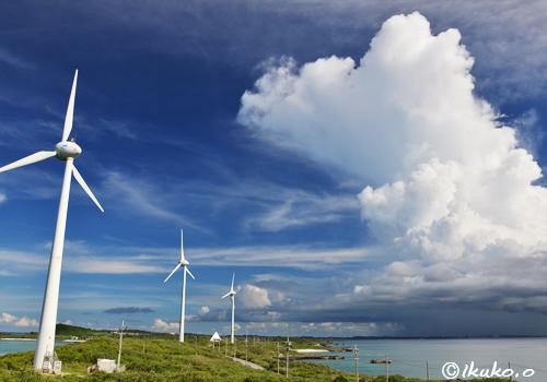 風車と入道雲