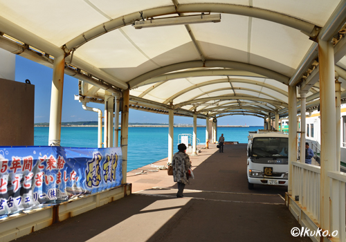 平良港の桟橋