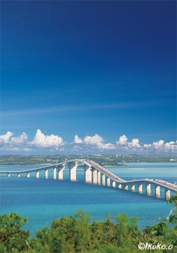 伊良部大橋のアーチ